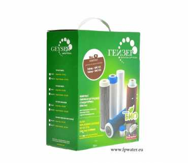 Replaceable cartridge kit No. 6 for water filters